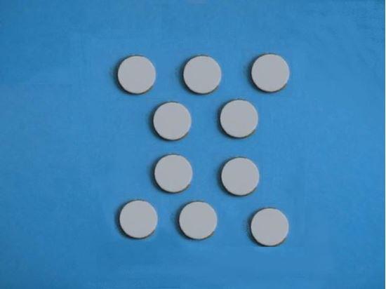 Picture of Piezo Ceramic Disc 7x0.2mm 300 KHz