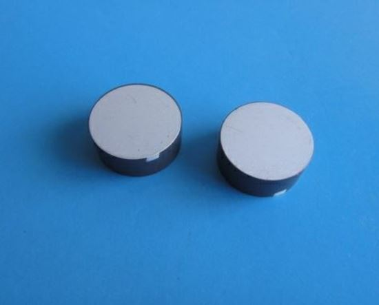 Picture of Piezoelectric Disc 20x8mm 255 KHz R
