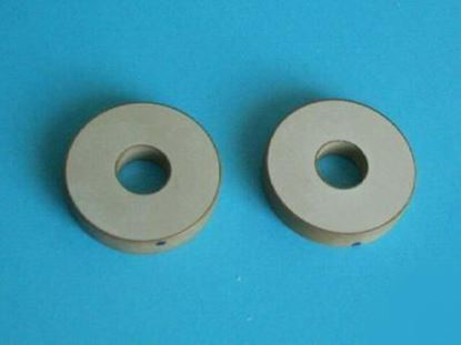 Picture of Piezo Ceramic Ring 24x12x8mm 60 KHz