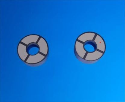 Picture of Piezo Ceramic Ring 10x4x3.9mm Quarter Moon Electrodes
