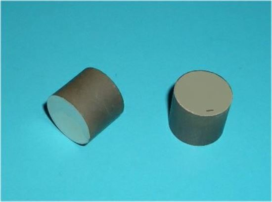 Picture of Piezo Ceramic Cylinder 14x12mm  100 KHz