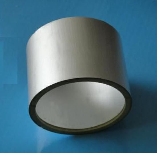 Picture of Piezo Ceramic Cylinder 54.1x47x40mm  17 KHz