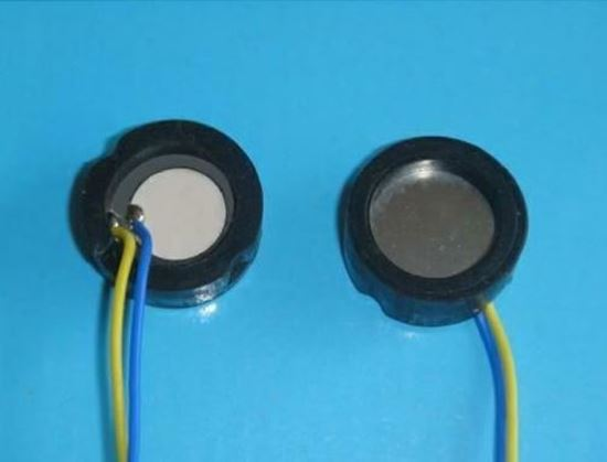Picture of Mist Transducer 1.6 MHz 25mm RS112