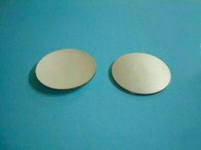 Picture of Piezo Focusing Spherical CAP 2.1 MHz