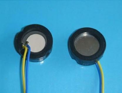 Picture of Mist Generation Piezo 1.66 MHz RS 20 mm