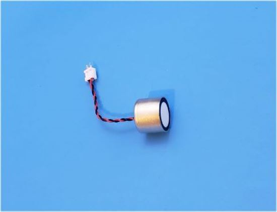 Picture of Ultrasonic Air Transducer 200 KHz 14mm
